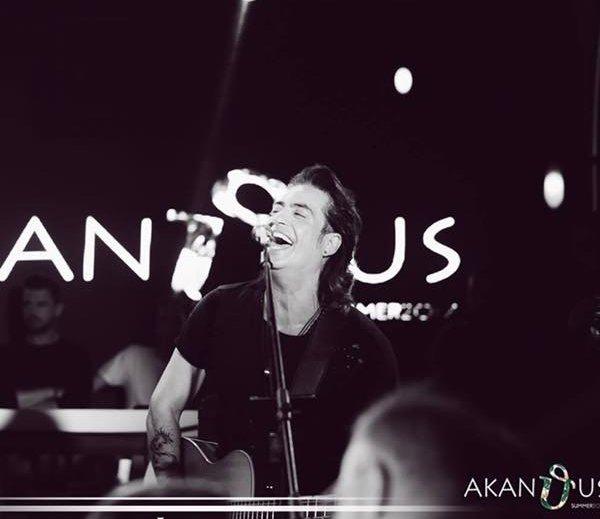 Ακανθους Γκαζι Σχοινας - Akanthus