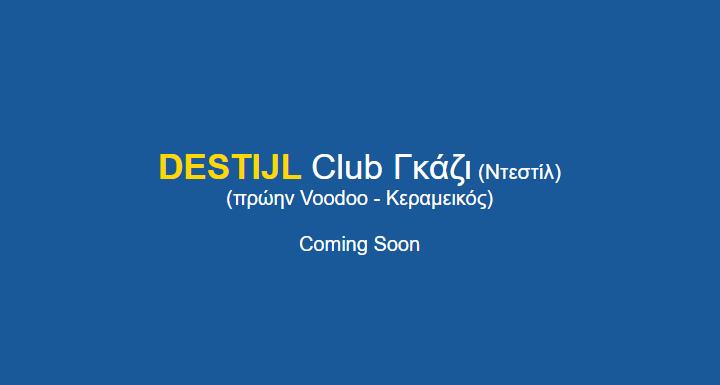 destijl club γκαζι