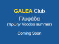 Galea Club Γλυφάδα